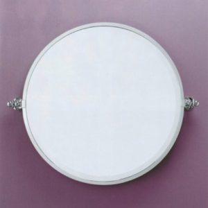 First Class Tilting Mirror